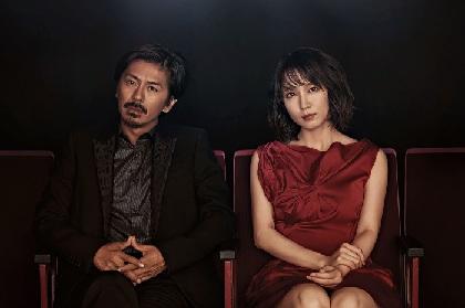 森田剛、吉岡里帆が世界初上演舞台『FORTUNE(フォーチュン)』に出演決定 ゲーテの『ファウスト』を現代のロンドンに置き換えた意欲作
