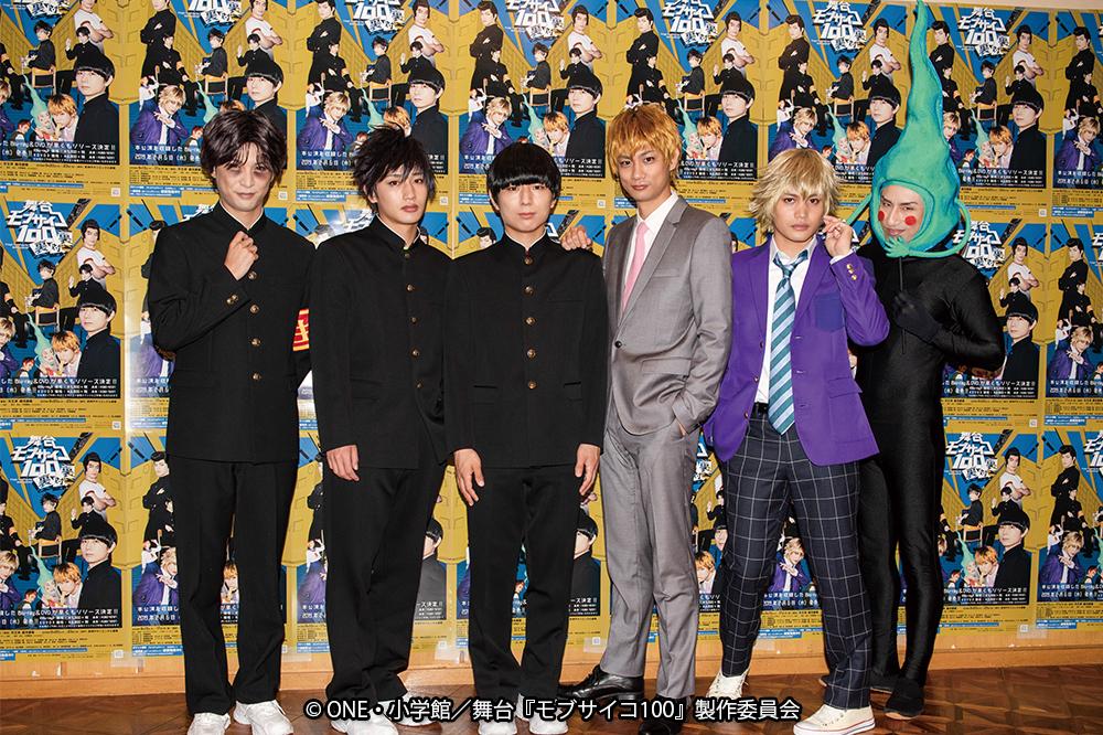写真左より 平田裕一郎、 松本岳、 伊藤節生、 馬場良馬、 河原田巧也、 なだぎ武