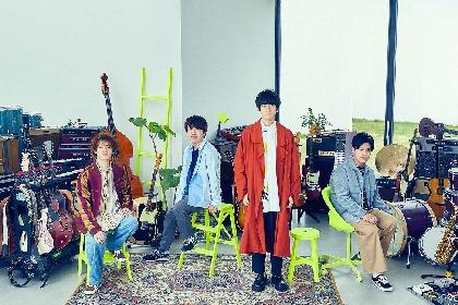 sumika、両A面シングル「Shake & Shake / ナイトウォーカー」を6月にリリース