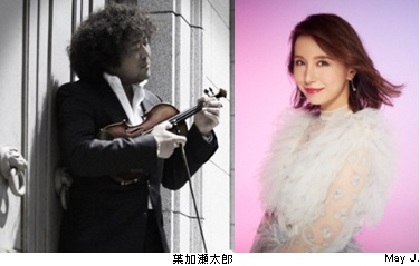 葉加瀬太郎 初のセルフプロデュース・オーケストラ、ゲストにMay J. を迎え『横浜音祭り』クロージングコンサート開催