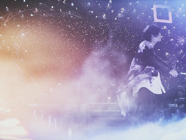 天月-あまつき-「みなさんと出会えて本当によかった」 全国ツアーファイナル・片柳アリーナ公演をレポート