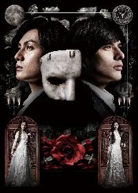 城田優が演出&加藤和樹とWキャストで主演を務めるミュージカル『ファントム』の東京追加公演が決定