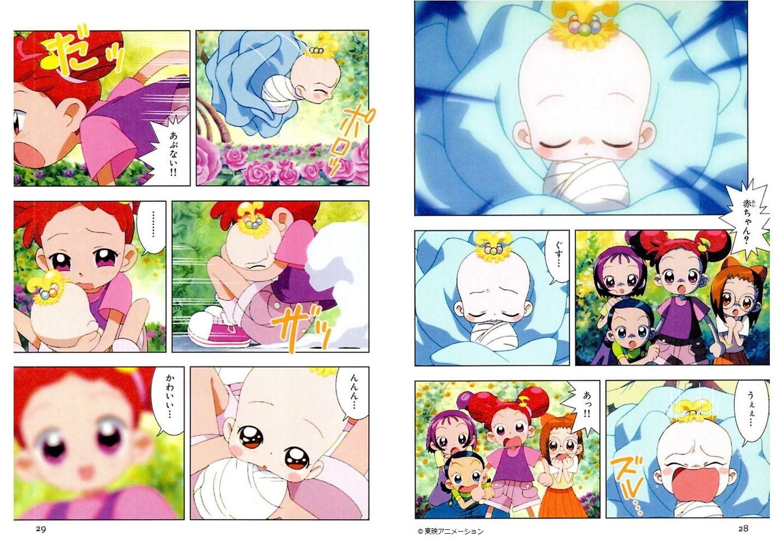 『アニメコミックス おジャ魔女どれみ♯(しゃーぷっ) 1』収録「第1話 どれみママになる!?」より (c)東映アニメーション
