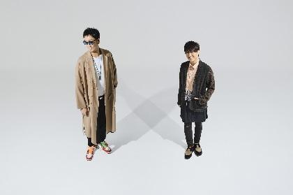 コブクロ 通算30枚目のシングルは唐沢寿明主演ドラマ『ハラスメントゲーム』主題歌の渾身のバラード