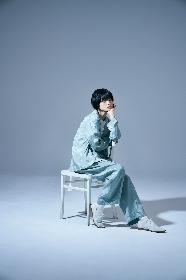 平手友梨奈、自身も1から楽曲制作に携わった「ダンスの理由」を配信リリース