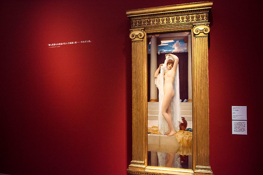 フレデリック・レイトン『プシュケの水浴』1890年発表 (C) Tate, London