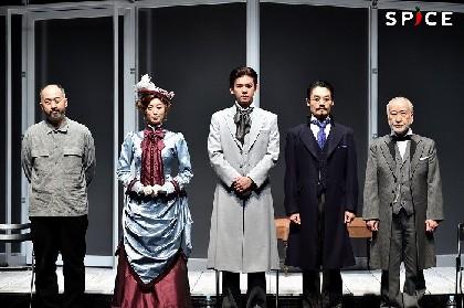 ジャニーズWEST・小瀧望「僕の俳優人生のターニングポイントになる作品」と力を込める  舞台『エレファント・マン』が開幕