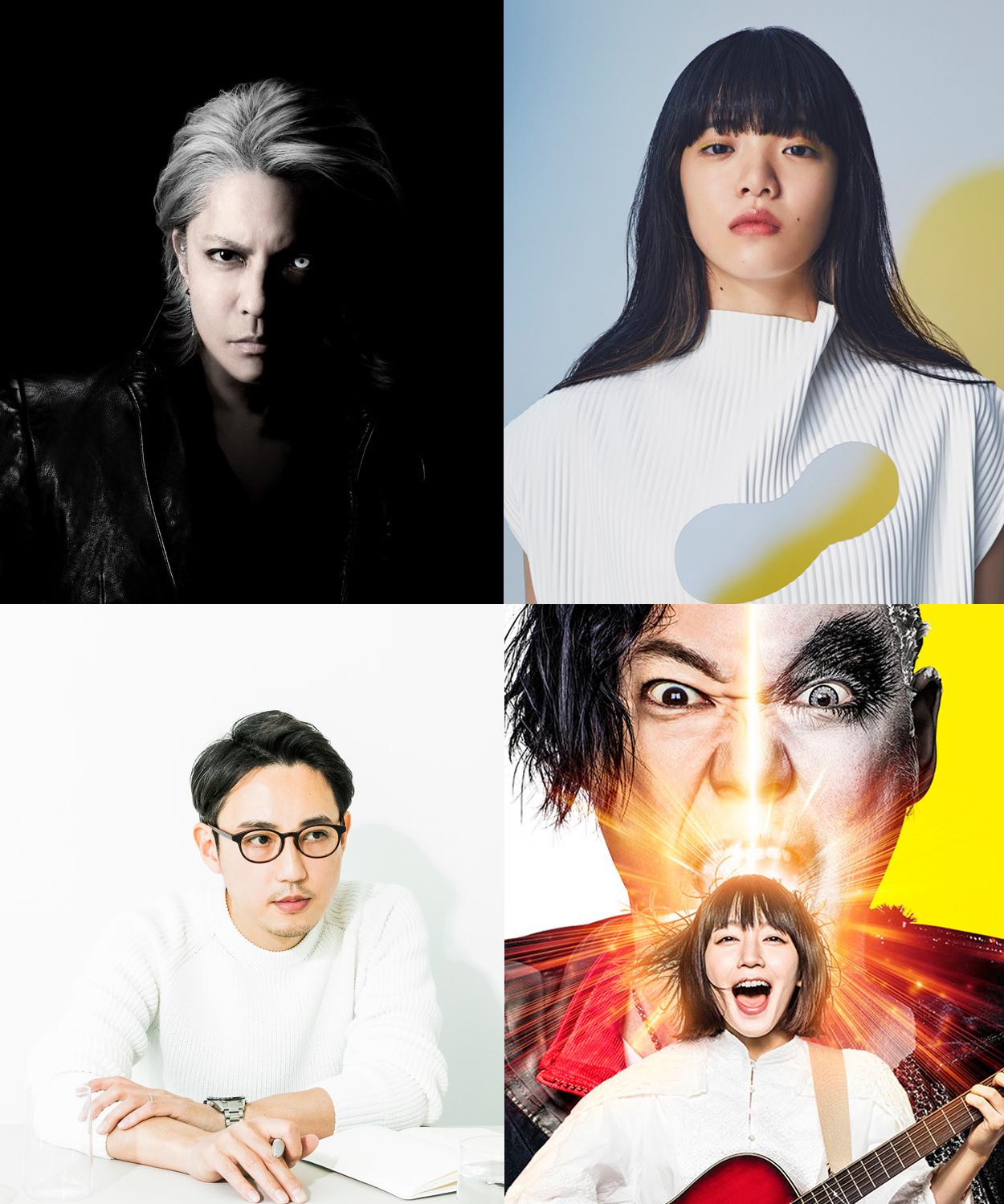 左上から時計回りに、HYDE、あいみょん、阿部サダヲ&吉岡里帆、いしわたり淳司