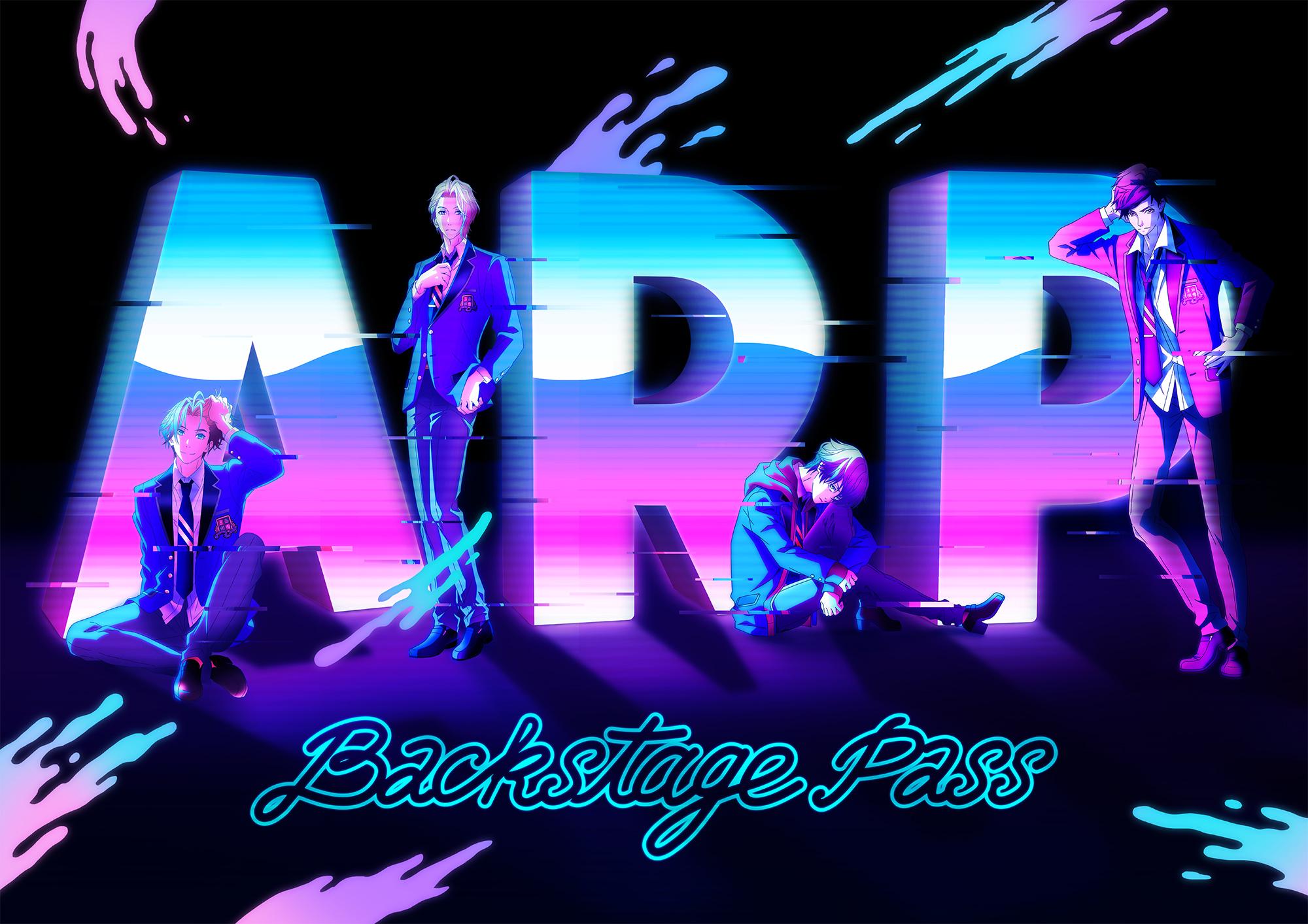 TVアニメ『ARP Backstage Pass』  (C)ARPAP