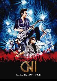 布袋寅泰、映像作品『GUITARHYTHM Ⅵ TOUR』よりティザー映像をYouTubeにて公開