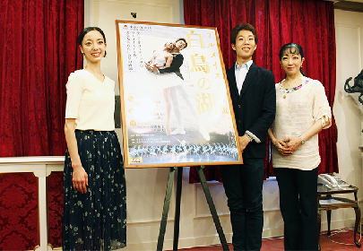 東京バレエ団ブルメイステル版『白鳥の湖』/衣裳も新たに刷新!新プリンシパル達が初めて挑む古典バレエの名作
