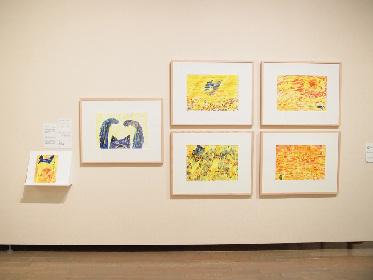 懐かしさと新しさに出会う、絵本の世界 『ブラティスラヴァ世界絵本原画展』をレポート