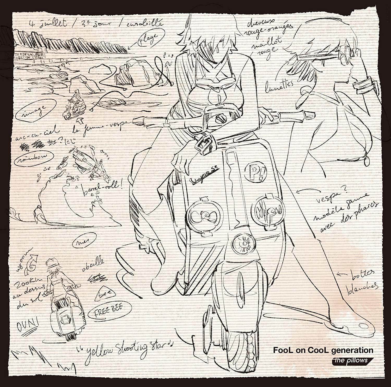 劇場版『フリクリ オルタナ/プログレ』Song Collection 「FooL on CooL generation」/the pillows