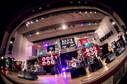 『風雲!大阪城音泉〜首里城編〜』2日目、MONGOL800とORANGE RANGEが南国の風をもたらす