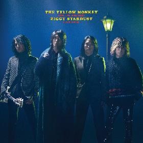 THE YELLOW MONKEY 3ヶ月連続配信リリース決定、第一弾はデビッド・ボウイ「ZIGGY STARDUST」カバー