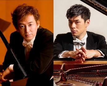 及川浩治×外山啓介、夢の共演がオンライン・コンサートで実現 ベートーヴェン「第九」を2台ピアノ版で披露