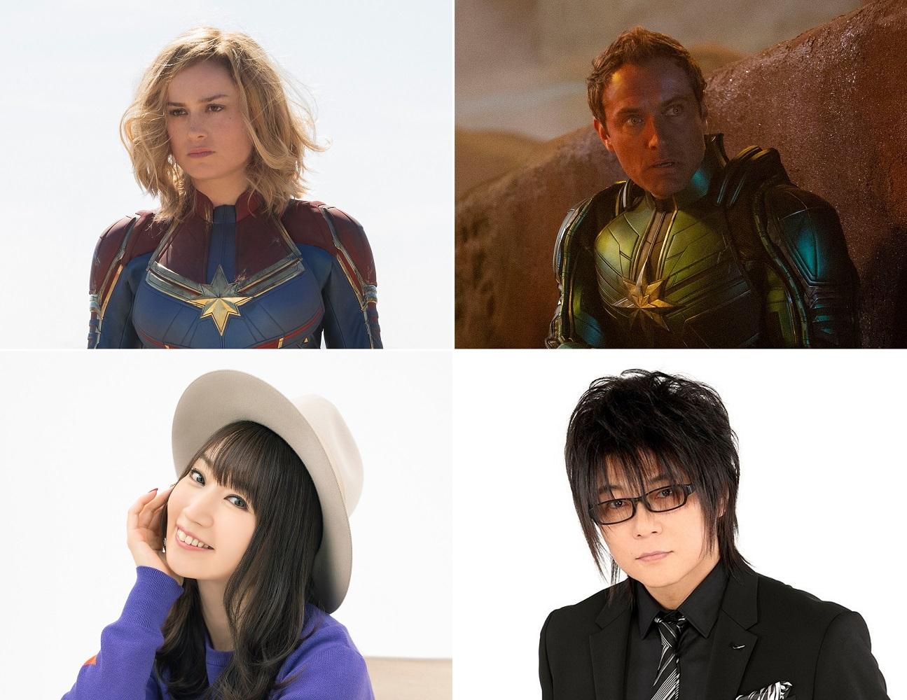 下段左から、水樹奈々、森川智之 (C)Marvel Studios 2019