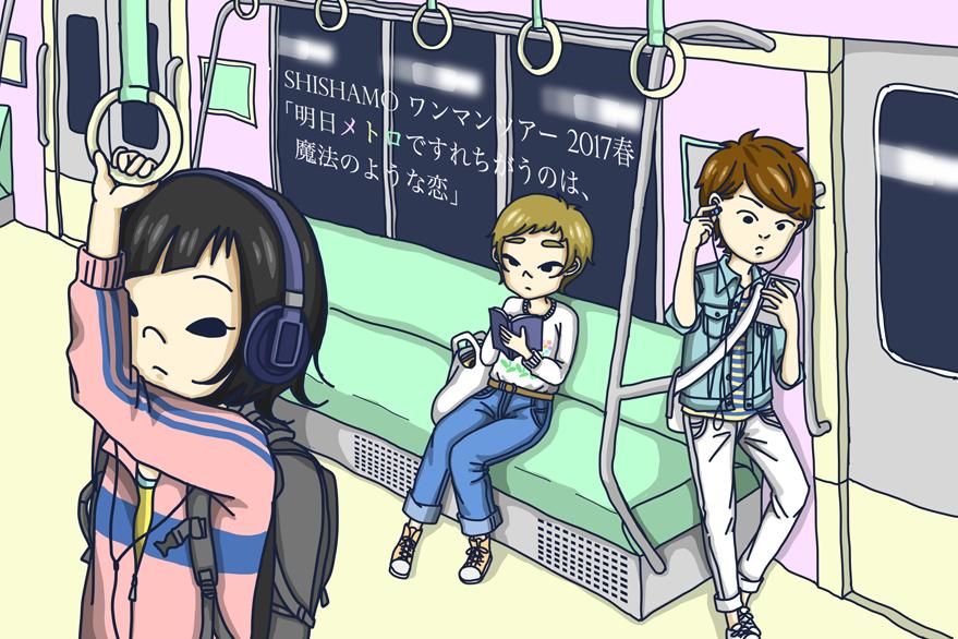 宮崎朝子(Gt&Vo)描き下ろし公演イラスト