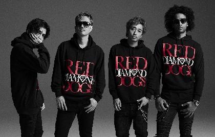EXILE ATSUSHI、RED DIAMOND DOGS名義楽曲も含む両A面シングル発売、帰国後初ライブ映像も収録