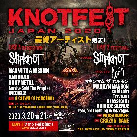 『KNOTFEST JAPAN 2020』タイムテーブルを解禁