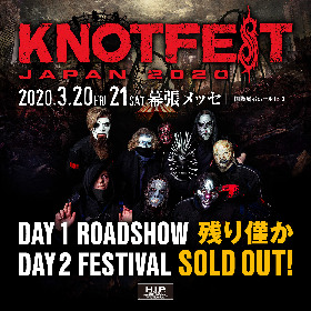 """『KNOTFEST JAPAN 2020』DAY2""""FESTIVAL""""のチケットがソールドアウト"""