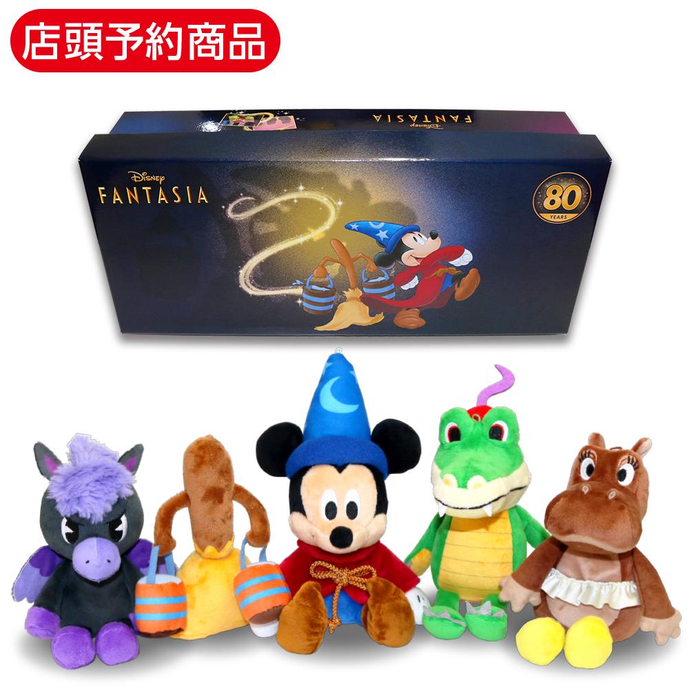 ビーンズコレクション/ファンタジア/80周年限定セット ¥12,100(税込) ※会期スタート時は、店頭での受注販売(お一人様1個まで) 後日配送となりますので、予めご了承ください。 (C)Disney