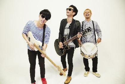 天才バンドからドラムのテシマコージが脱退「TENSAI BAND Ⅱ」として3月ツアーを発表