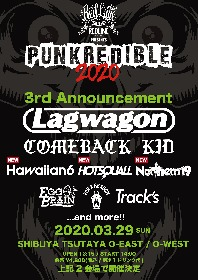 『REDLINE presents PUNKREDIBLE 2020』Hawaiian6、Northern19、HOTSQUALLの出演を発表