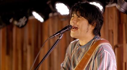 浜端ヨウヘイ、コロナによる中断を経て2年がかりのツアーが閉幕 配信シングルのリリース&舞台の主演が決定