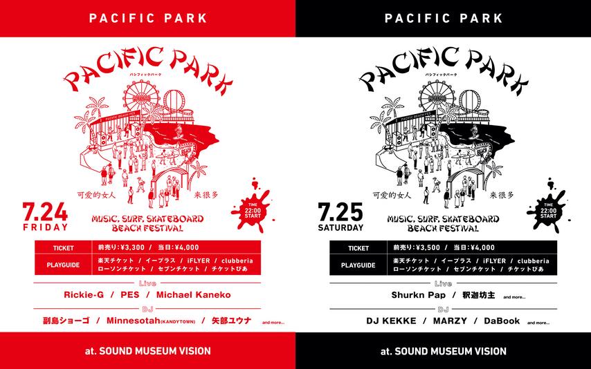 『PACIFIC PARK』