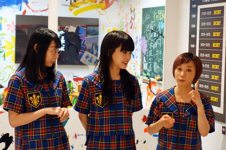 BiSH(左より:ハシヤスメ・アツコ、アイナ・ジ・エンド、モモコグミカンパニー)