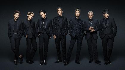 三代目 J Soul Brothers、12月にシングルとライブ映像作品をダブルリリース