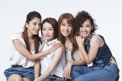 SPEED、デビュー25周年で初のトリビュートアルバム発売 ISSA、大森靖子、Crystal Kay、高城れに、ビッケブランカら参加