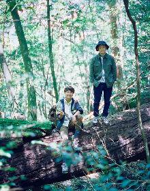 ゆず5年ぶりホールツアーを秋に開催、熊本から横浜へ14公演