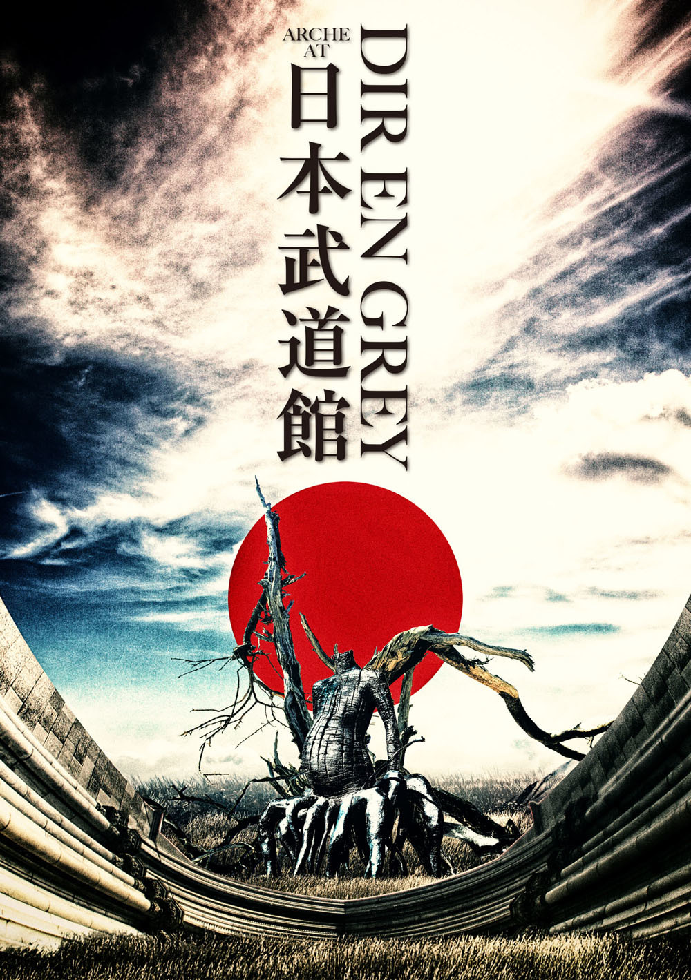DIR EN GREY『ARCHE AT NIPPON BUDOKAN』DVD