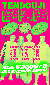 """EASY PUNK""を掲げるTENDOUJI、新ライブイベント『EASY PUNK PARK』開催"