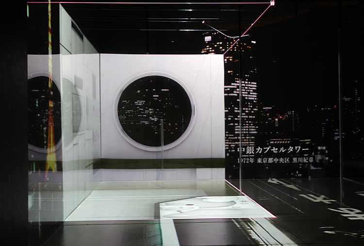 齋藤精一+ライゾマティックス・アーキテクチャー 《パワー・オブ・スケール》2018年 インスタレーション