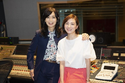 広末涼子、竹内まりやと23年ぶりのコラボレーション 新曲「キミの笑顔」が配信リリース