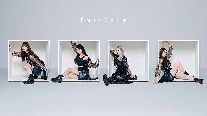 PassCode、メジャー3rdアルバム 『STRIVE』の詳細を発表、アートワークおよび最新アー写も公開