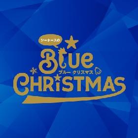 「選手に〇〇してもらいたい!」 ChristmasにBリーグ三河ファンの夢かなう?