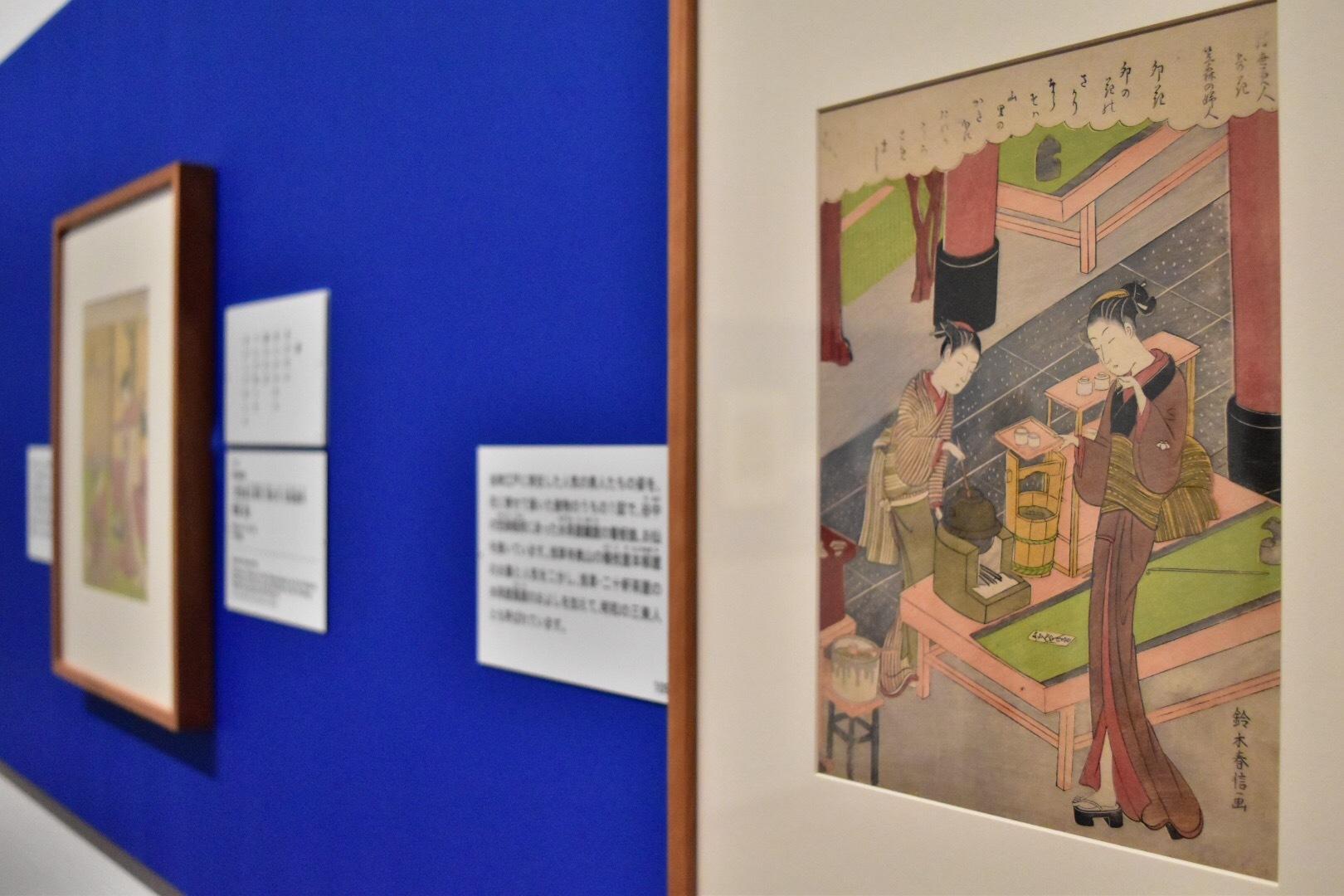鈴木春信 「浮世美人寄花 笠森の婦人 卯花」 明和6年(1769)頃 中判錦絵