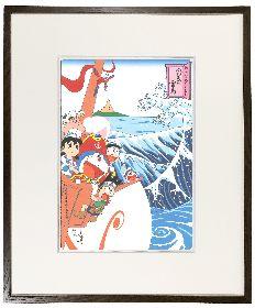 『映画ドラえもん のび太の宝島』公開記念、限定200部の浮世絵木版画を販売 歌川広重と葛飾北斎の世界観がモチーフ