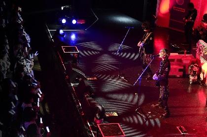 After the Rain(そらる×まふまふ)、未来への可能性を示したツアーファイナル・東京公演をレポート