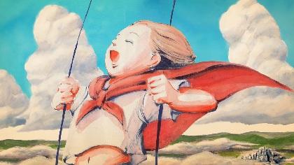 米津玄師による「パプリカ」セルフカバーの配信リリースが決定