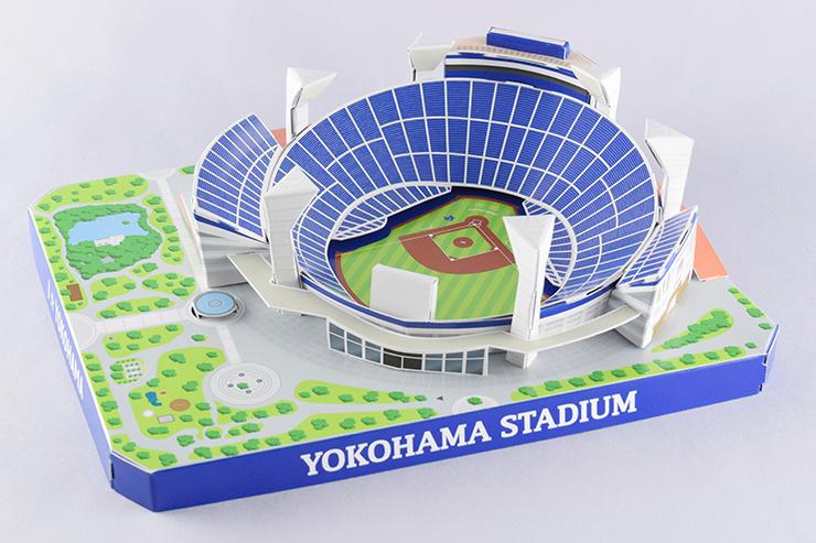 来場者全員に「横浜スタジアムペーパークラフト」をプレゼント (c)YDB