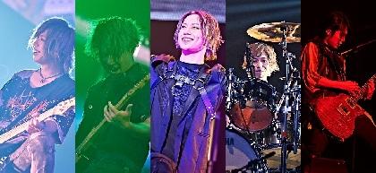"""SuG """"最期""""のステージに見た希望、10周年の節目に創り上げた日本武道館ライブを振り返る"""