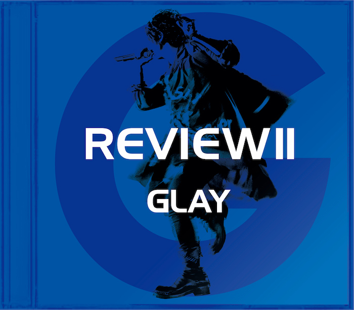 GLAY『REVIEWⅡ -BEST OF GLAY-』