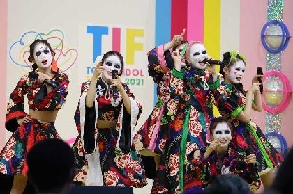 私立恵比寿中学、10年ぶりのキョンシーメイクで『TOKYO IDOL FESTIVAL 2021』 DAY2に出演