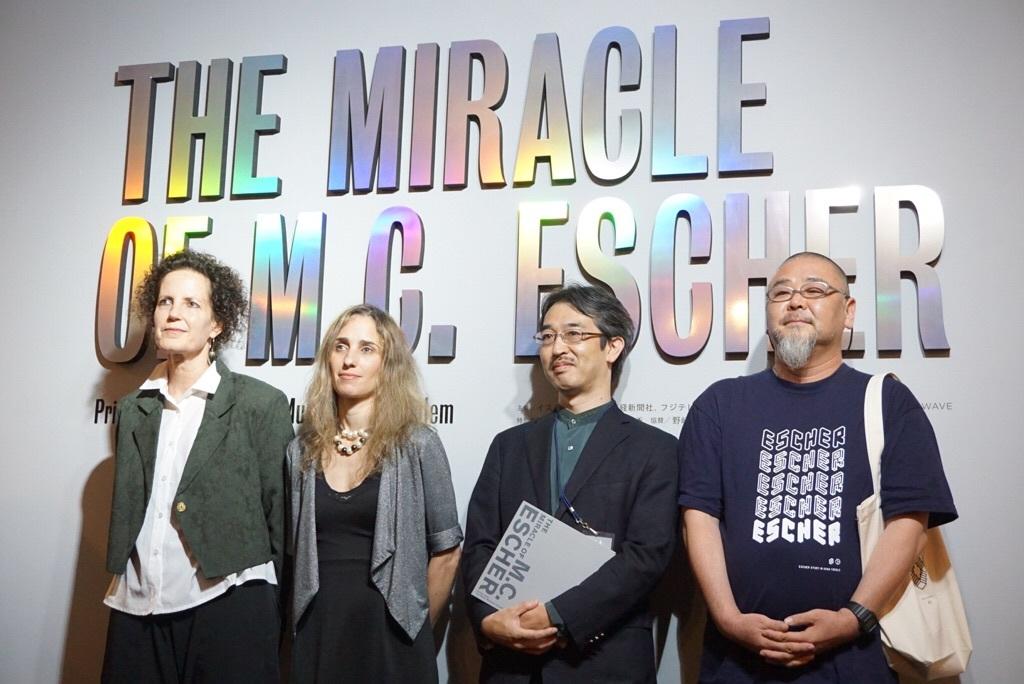 左から、ロニット・ソレック氏、シヴァン・エラン=レヴィアン氏、熊澤弘氏、野老朝雄氏