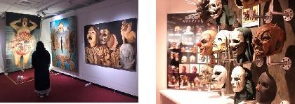 シュールでアンダーグラウンドな特殊幻視覚アートショー『スクリーミング・マッド・ジョージ展』